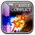 Castle Conflicts